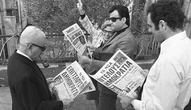 Εκλογές του 1974