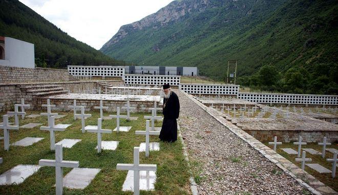 Το Ελληνικό Στρατιωτικό Νεκροταφείο στην Κλεισούρα της Αλβανίας