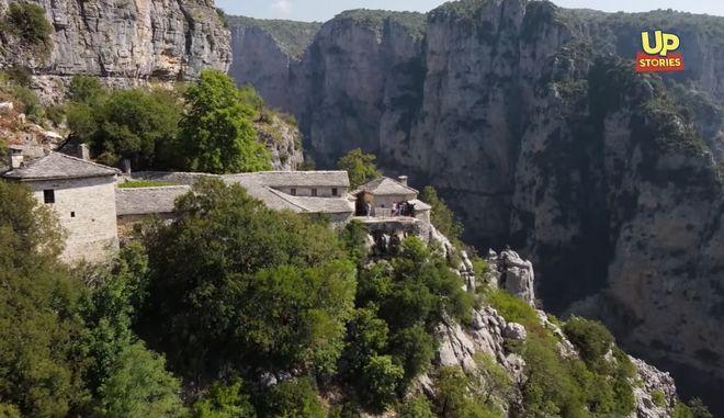 Μονοδένδρι: Το πιο επικίνδυνο μονοπάτι της Ελλάδας σε ένα γκρεμό 500 μέτρων