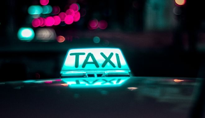 Ταξί τη νύχτα