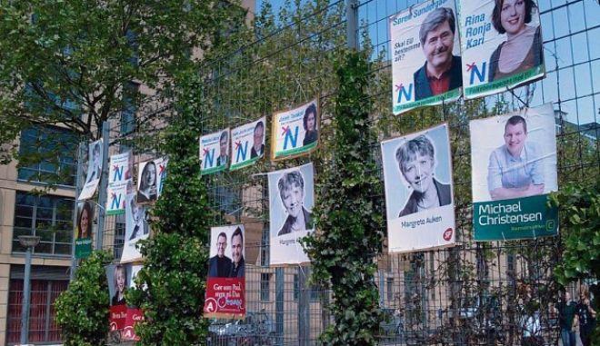 Στήθος με στήθος Αριστερά και Συντηρητικοί στη Δανία