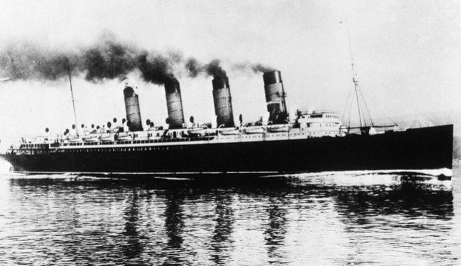 Το βρετανικό υπερωκεάνιο «Λουζιτάνια»