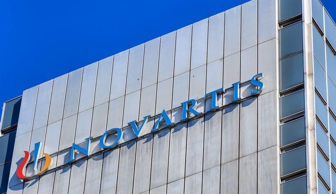 Γραφεία της Novartis