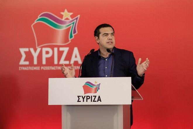 Συνεδρίαση της Κεντρικής Επιτροπής του ΣΥΡΙΖΑ, το Σάββατο 15 Φεβρουαρίου 2020