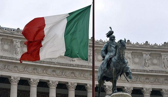 Αποτέλεσμα εικόνας για Ιταλία οικονομια