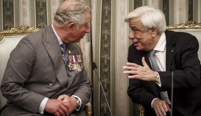 O Πρόεδρος της Δημοκρατίας Προκόπη Παυλόπουλου με τον Πρίγκηπα Κάρολο