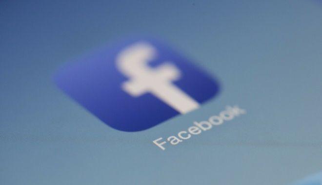 Η Facebook ελέγχεται από την ΕΕ για τον τρόπο διαχείρισης των δεδομένων