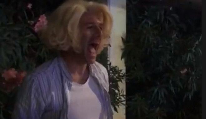 Ο Αλέξναδρος Μπουρδούμης σε ρόλο Μπέτι Μαγγίρα με ξανθιά περούκα