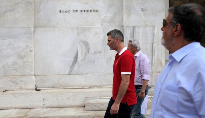 Κόσμος περπατά μπροστά από την Τράπεζα της Ελλάδας