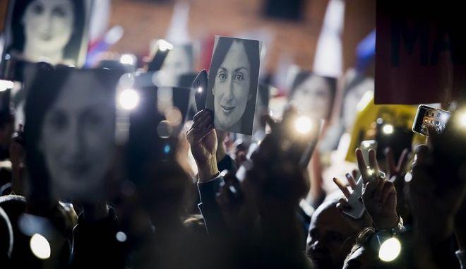 Διαδήλωση για την δολοφονημένη δημοσιογράφο Δάφνη Καρουάνα Γκαλιζία στη Βαλέτα