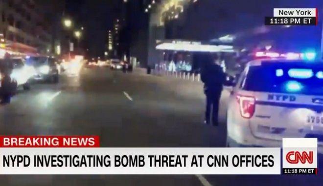 Εκκενώθηκαν τα γραφεία του CNN μετά από τηλεφώνημα για βόμβες