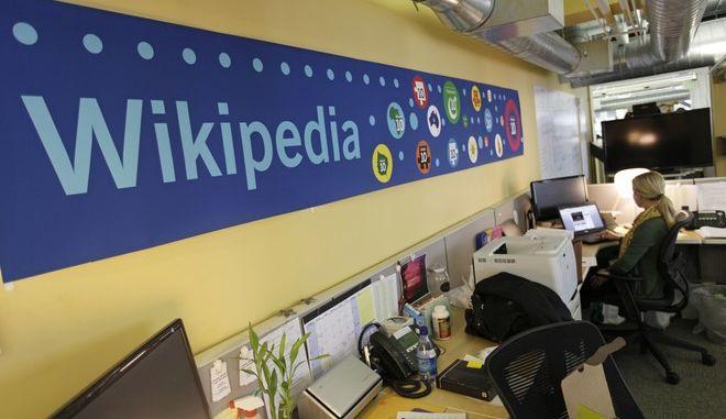 Τα γραφεία της Wikipedia στο Σαν Φρανσίσκο