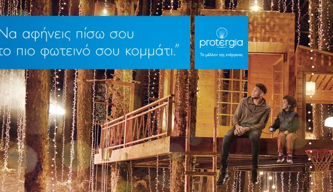 Γιάννης Αντετοκούνμπο και Protergia  «Να αφήνεις πίσω σου το πιο φωτεινό σου κομμάτι»