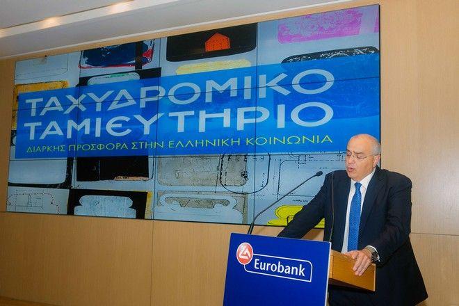Ταχυδρομικό Ταμιευτήριο, διαρκής προσφορά στην ελληνική κοινωνία