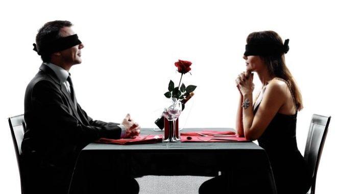 Τουρκία: H κυβέρνηση απαγορεύει το 'ραντεβού στα τυφλά'