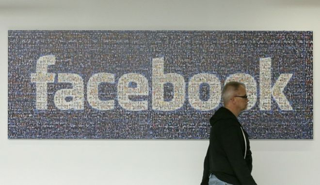 Times: Tο Facebook επέτρεψε αναρτήσεις παιδικής πορνογραφίας και τζιχαντιστικής προπαγάνδας