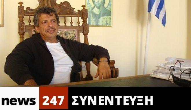 Ο δήμαρχος Καστελόριζου στο NEWS 247: Οι ανεγκέφαλοι κυβερνώντες έκαναν τους Έλληνες να είναι με σκυμμένα κεφάλια και να πεινάνε