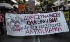 Συγκέντρωση και πορεία για την Παγκόσμια Ημέρα κατά της Έμφυλης Βίας