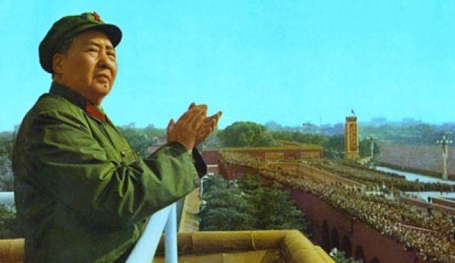 Κινέζοι: Περισσότερες οι αρετές από τα λάθη του Μάο Τσε Τουνγκ