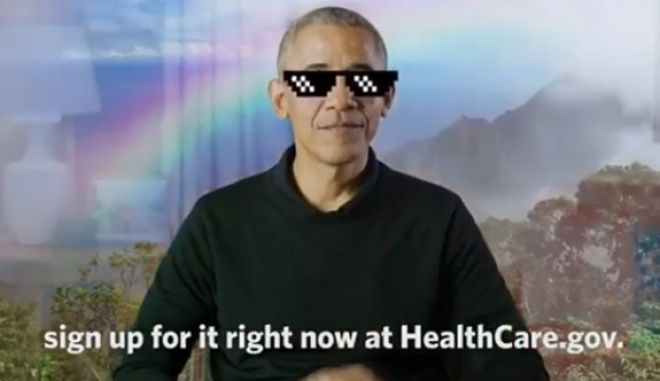 Ο κουλ Ομπάμα βάζει τέλος στα memes και το μπασκετάκι για χάρη των ανασφάλιστων