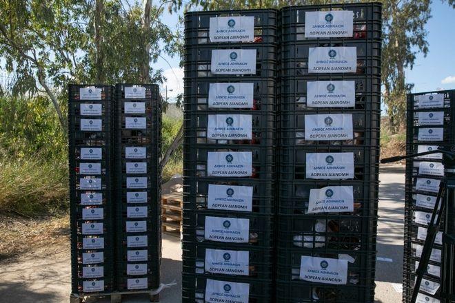 Αρχιεπισκοπή και Δήμος Αθηναίων μοιράζουν πάνω από 20.000 πακέτα τροφίμων