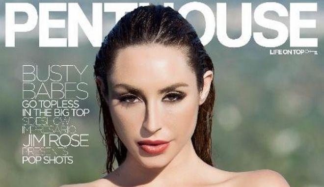 Κλείνει το περιοδικό Penthouse. Το τέλος μιας εποχής
