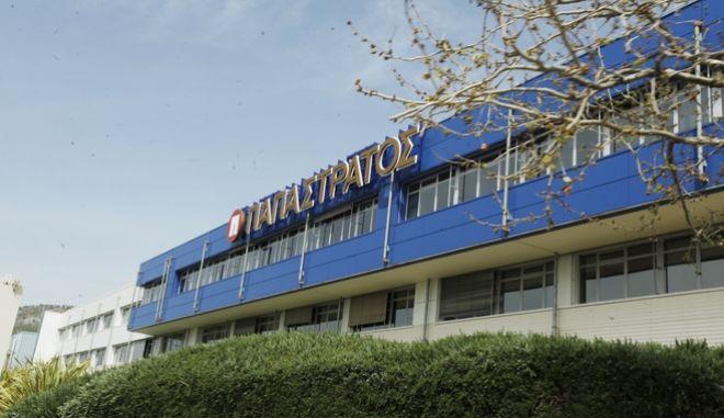 Το εργοστάσιο της καπνοβιομηχανίας Παπαστράτος στον Ασπρόπυργο