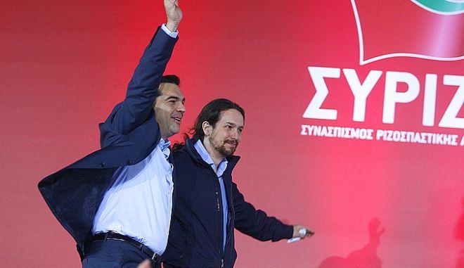 Αλέξης Τσίπρας και Πάμπλο Ιγκλέσιας μαζί σε προεκλογική συγκέντρωση του ΣΥΡΙΖΑ το 2015