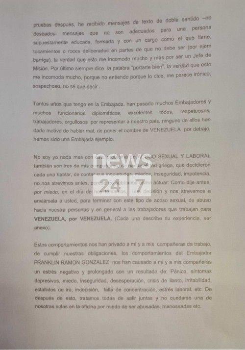 Η αλήθεια για τον πρέσβη της Βενεζουέλας - Η παρέμβαση Τσίπρα μετά από αίτημα των θυμάτων