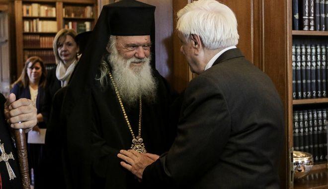 Ο Προκόπης Παυλόπουλος και ο Αρχιεπίσκοπος Ιερώνυμος