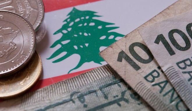 Λιβανέζικα νομίσματα