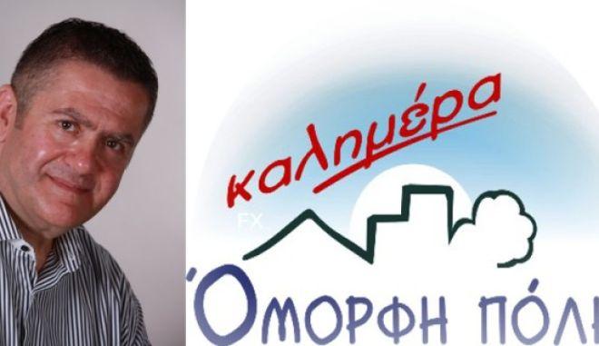 Απίστευτη ανακοίνωση της παράταξης Τομπούλογλου: Σέρνουν τον αγωνιστή στα λαϊκά δικαστήρια