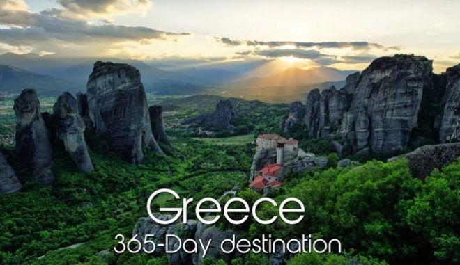 """Συλλογή διεθνών βραβείων το video """"Greece - A 365 Day Destination"""""""
