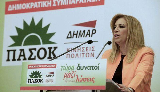 Γεννηματά: Ο ελληνικός λαός, να δώσει σε εμάς την τρίτη εντολή και όχι στη Χρυσή Αυγή