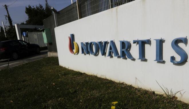 Τα γραφεία της φαρμακευτικής εταιρείας NOVARTIS ELLAS στη Μεταμόρφωση