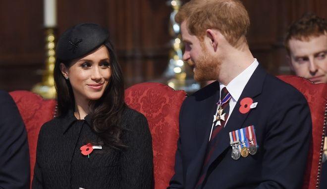 Ο πρίγκιπας Χάρι και η Μέγκαν Μαρκλ σε εκκλησιαστική τελετή στο Αββαείο του Γουεστμίνιστερ στο Λονδίνο