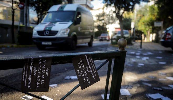 Επεισόδια στο Μαρούσι: Αντιεξουσιαστές επιχείρησαν αν ανακαταλάβουν τη Βίλα Κούβελου