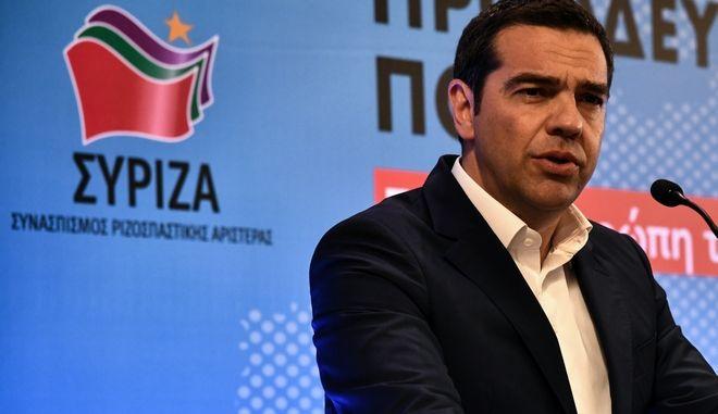 Ομιλία Αλέξη Τσίπρα σε εκδήλωση του ΣΥΡΙΖΑ