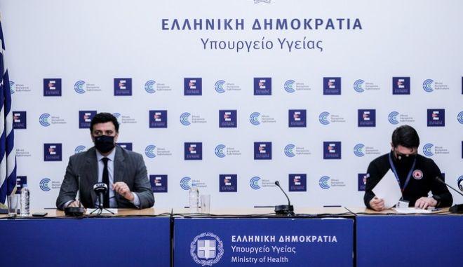 Βασίλης Κικίλιας και Νίκος Χαρδαλιάς στην ενημέρωση για τον κορονοϊό.