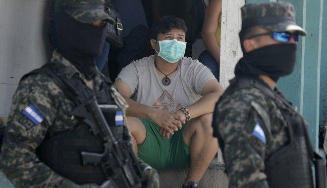 Αστυνομία στην Ονδούρα