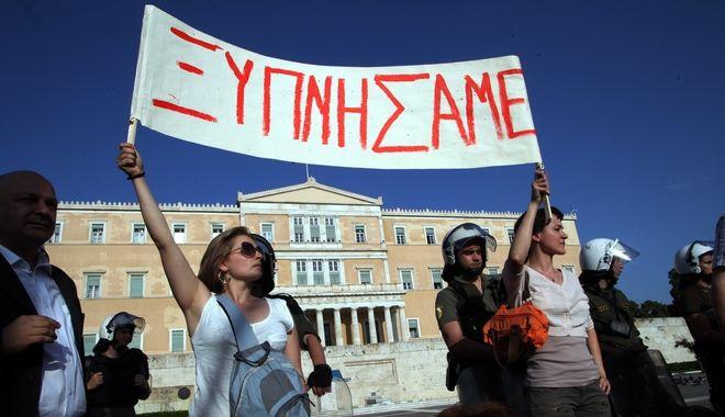 ΑΘΗΝΑ-ΣΥΝΤΑΓΜΑ-Ειρηνικές διαδηλώσεις, στα ισπανικά πρότυπα, διοργανώνουν  ομάδες νεαρών ακτιβιστών πολιτών, υπό τον τίτλο «Αγανακτισμένοι Πολίτες»..(EUROKINISSI-ΓΙΑΝΝΗΣ ΠΑΝΑΓΟΠΟΥΛΟΣ)