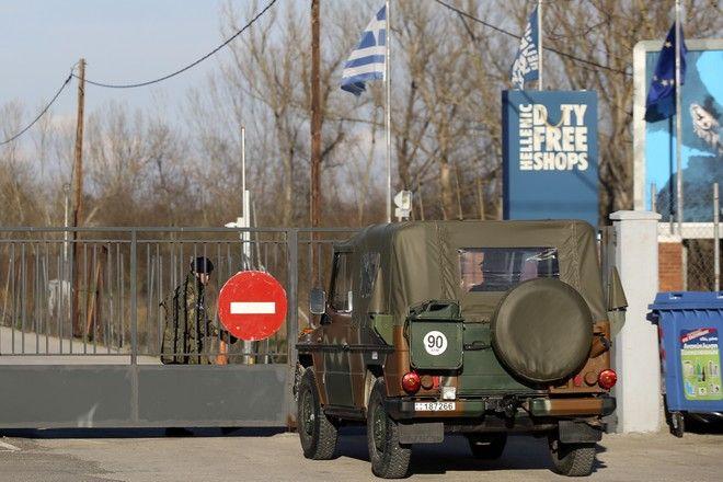 Στρατιώτες στα σύνορα στις Καστανιές Έβρου