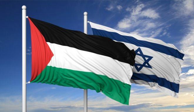 Σημαιές Ισραήλ και Παλαιστίνης