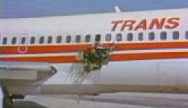 Στιγμιότυπο από το επιβατικό αεροσκάφος της TWA