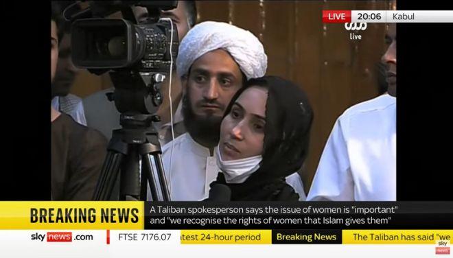 Συνέντευξη Τύπου των Ταλιμπάν: