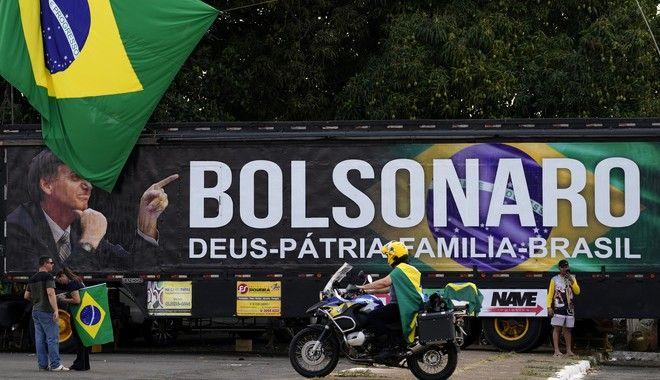 Βραζιλία: Χάος στη Μπραζίλια από τους οπαδούς του Μπολσονάρο - Φόβοι για πραξικόπημα