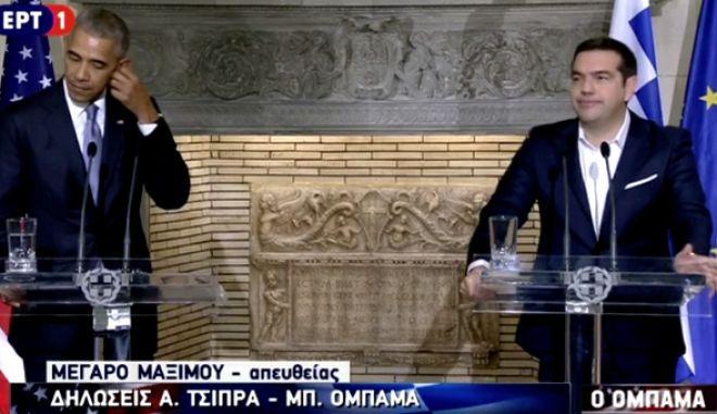 Τσίπρας: Μου είπαν να διαβάσω το βιβλίο του Τραμπ πριν πάω στις Βρυξέλλες