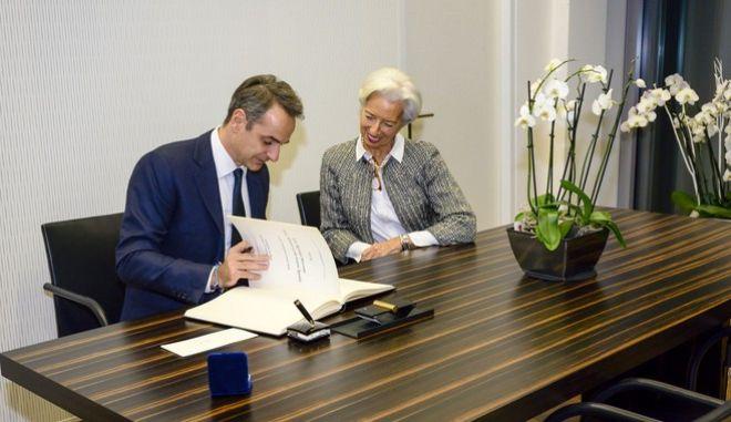 Συνάντηση Κριστίν Λαγκάρντ - Κυριάκου Μητσοτάκη στην έδρα του ΕΚΤ