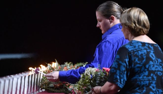 Αυστραλία: Τελετή στη μνήμη των 25 νεκρών από τις πυρκαγιές στη Νέα Νότια Ουαλία