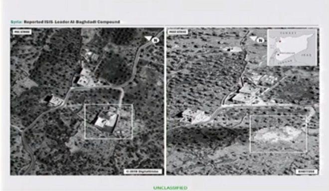 Το σημείο της επιχείρησης όπου σκοτώθηκε ο Μπαγκντάντι